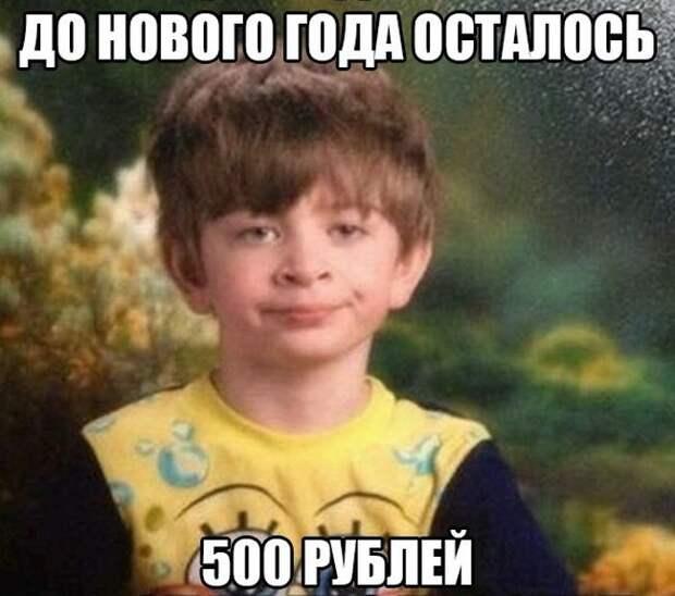 1449696421_06
