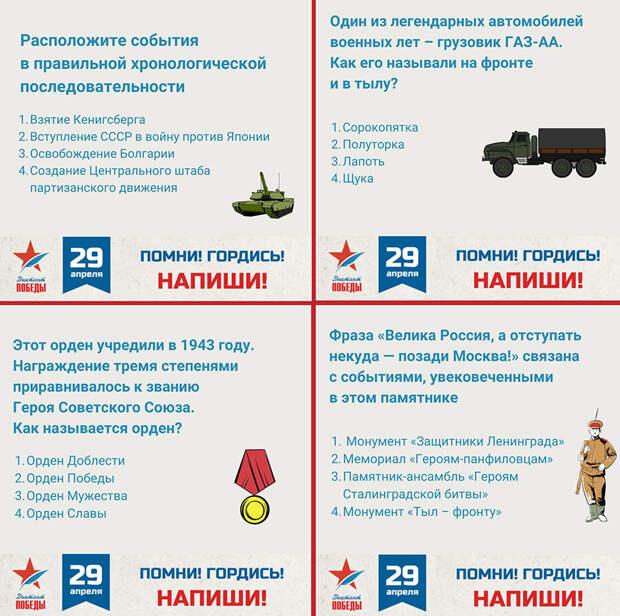 """Очередные ляпы ко Дню Победы от """"девочек-дизайнеров"""" из Перми"""
