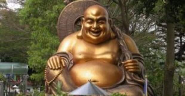 Талисман счастья и богатства — Загадайте желание и оно сбудется через 2-3 дня