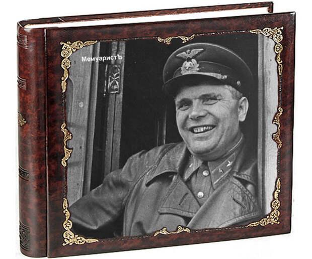 Несколько рассказов о Сталине 3