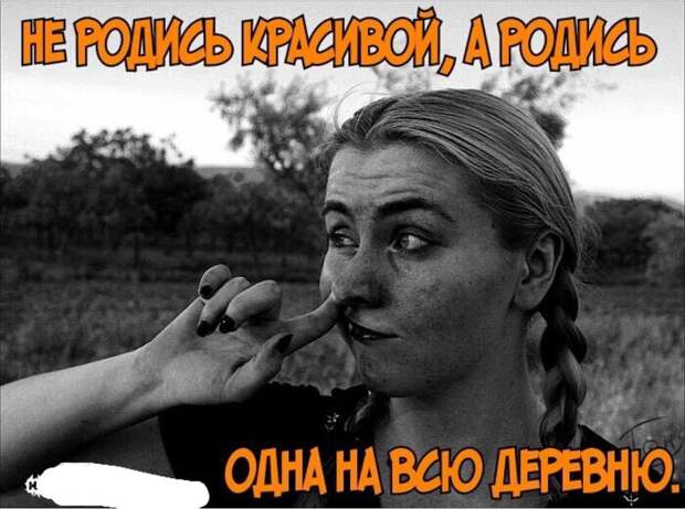 Есенина, говорит, тебе прочту... Думала, культурный...