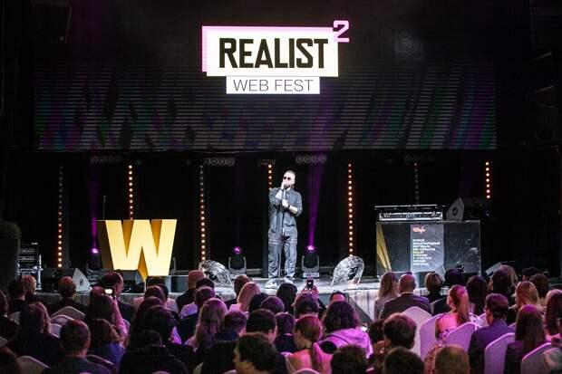 Открыт прием заявок на международный фестиваль веб-сериалов Realist Web Fest