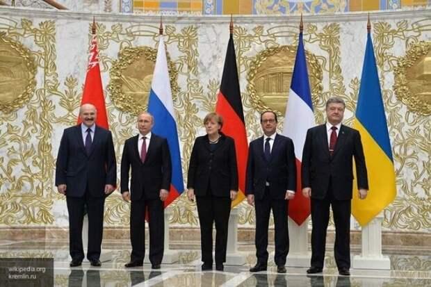 Кургинян: Минские соглашения поставили Украине мат