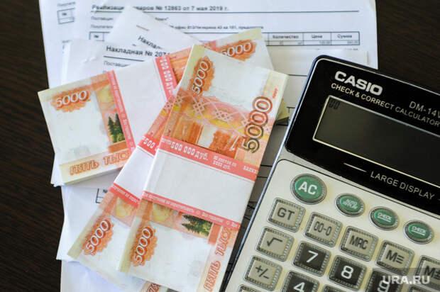 ВГосдуму внесли законопроект оботмене части налогов для бизнеса