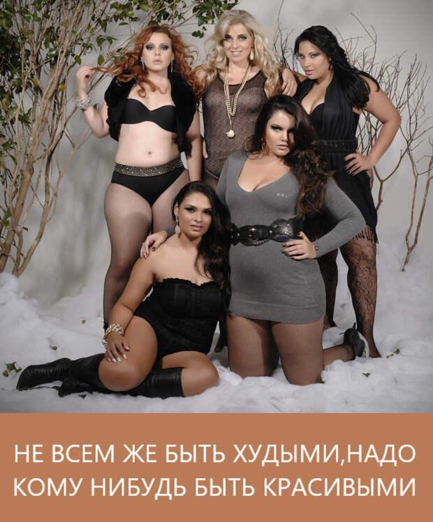 Задайте любому русскому вопрос: сколько будет десять раз по сто грамм? Хоть кто-нибудь ответит, что будет килограмм?