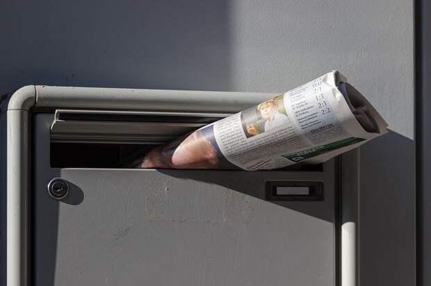 Ключи от новых почтовых ящиков можно забрать в ОДС на Саранской