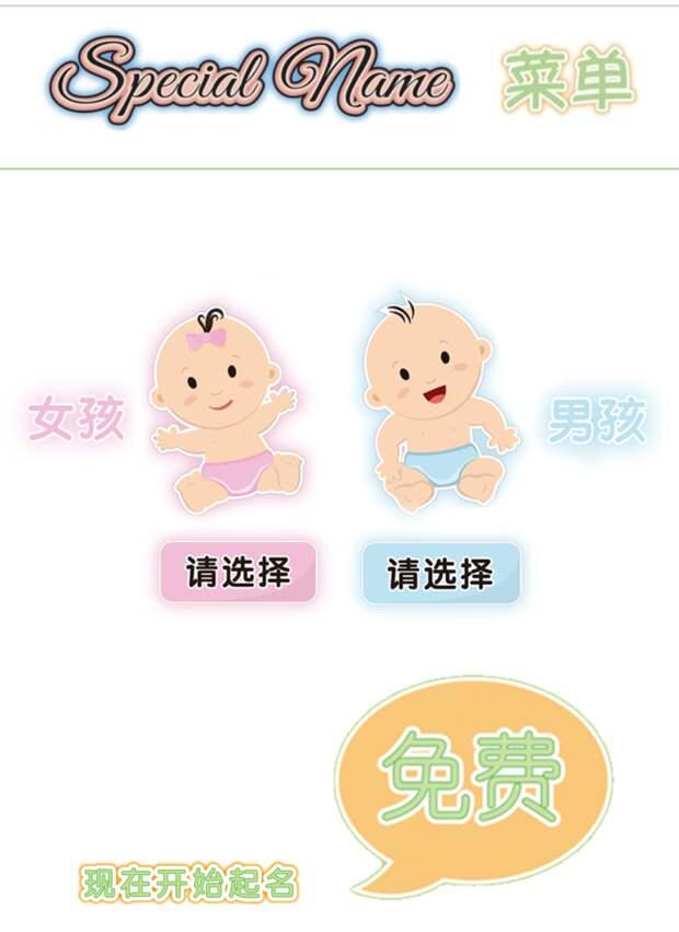 В 16 лет создала сайт по подбору английских имен для китайских детей, который...