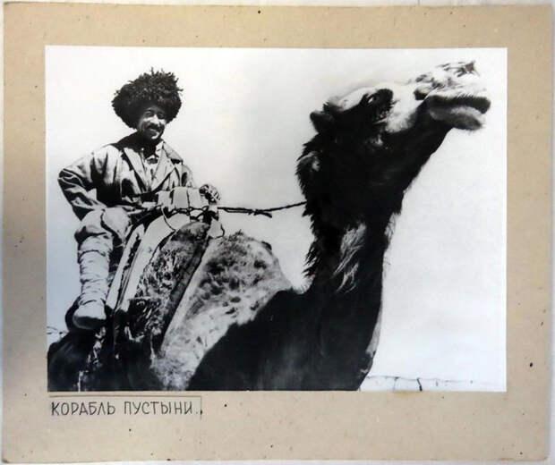 Снимки 1960-70-х годов фотографа-этнографа Георгия Аргиропуло 12