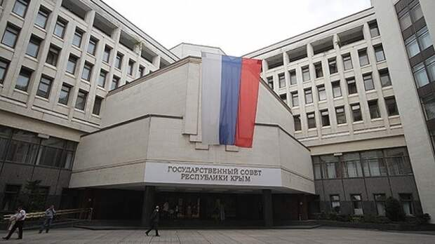 Закон «О недрах»: в Совете Федерации поддержали инициативу Крыма