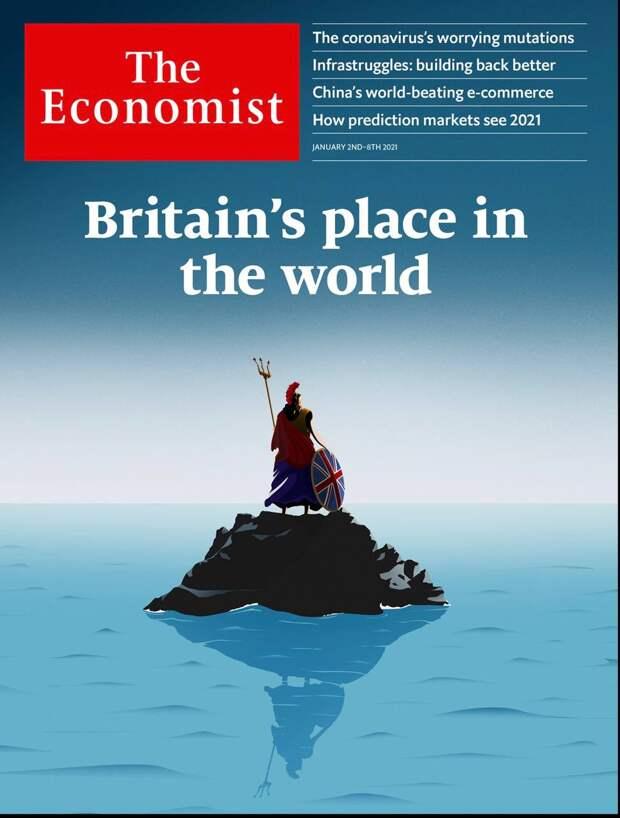 Британия уже не та, но гадит, как и прежде, в совершенстве