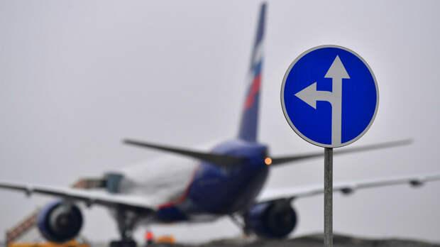 Минтранс планирует продавать субсидируемые авиабилеты через Госуслуги