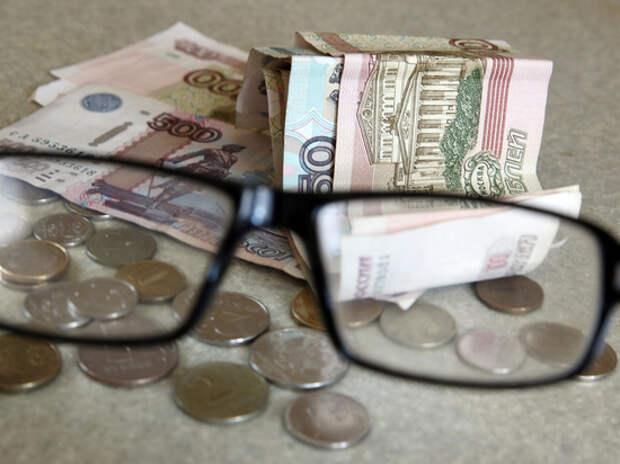 Минтруд оценил предложение о начислении пенсии «по рангам»