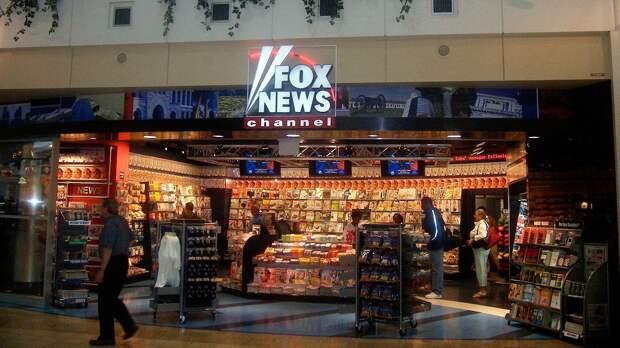 Читатели Fox News: глупость Байдена и демократов вовлекут США в серьезный конфликт
