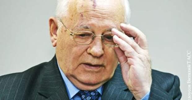 Горбачев разочаровался в мировых лидерах