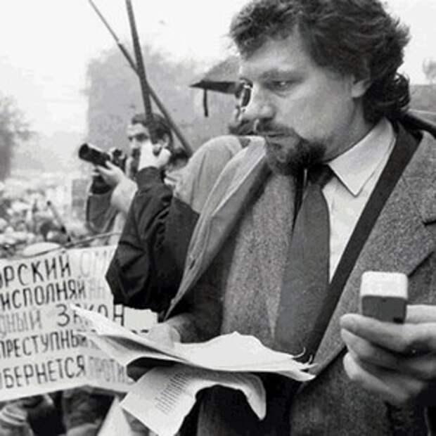 Виктор Аксючиц: Октябрьский расстрел русской демократии