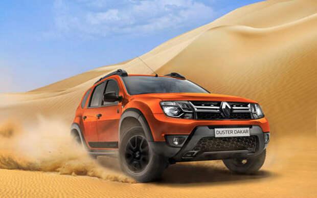 Renault Duster получил в России спецсерию. В честь легендарного ралли-рейда