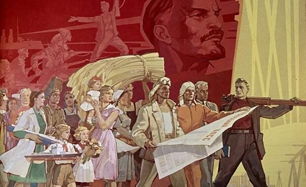 Как завещал великий Ленин