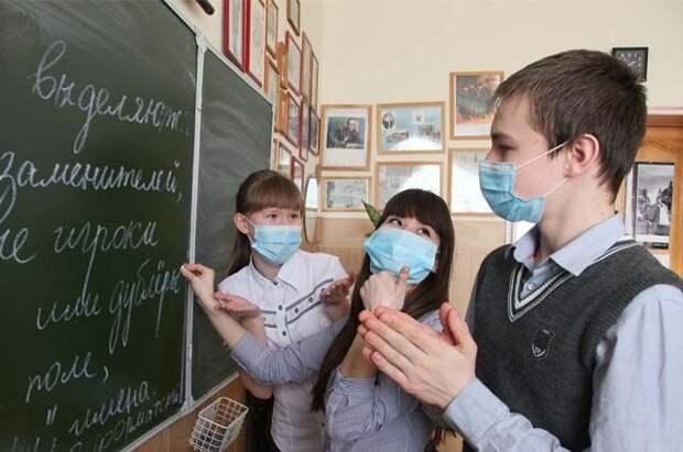 В Минпросвещения рекомендовали школам не проводить занятия с 1 по 10 мая