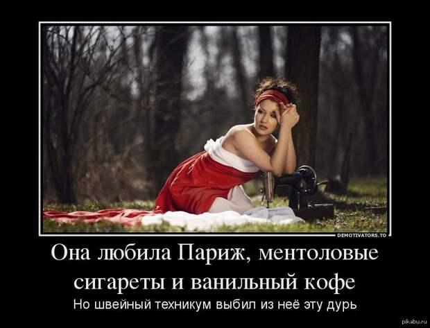 """Люди, которые говорят: """"Мне б твои проблемы"""", — да забирайте!..."""