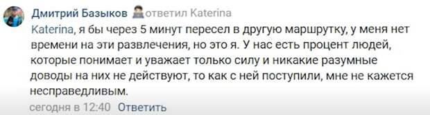"""Женские """"масочные"""" бои без правил в Самаре"""