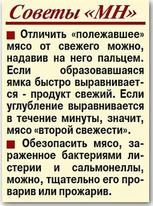Российская курятина опасна для жизни?