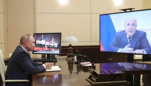 Рабочая встреча президента РФ Владимира Путина и председателя правительства Михаила Мишустина