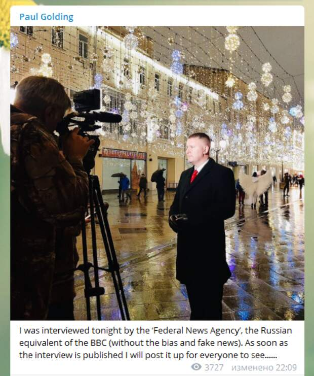 Британский политик рассказал о своей любви к «единой и гордой» России