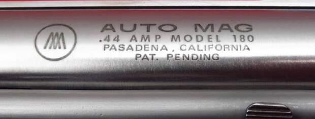 Аристократ из Пасадены. Вариации на тему Auto Mag