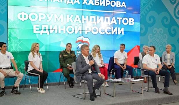 Радий Хабиров призвал кандидатов «Единой России» не давать ложных обещаний людям