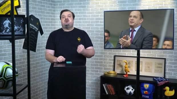 Уткин высказался обезальтернативных выборах главы РФПЛ: «Грустно. Снова ныряем втоску»