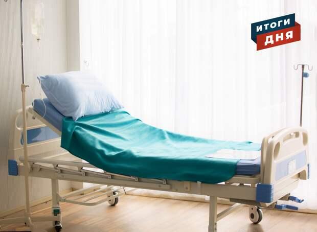 Итоги дня: принудительная госпитализация больных коронавирусом в Удмуртии, похищение ребенка в Ижевске и песня про Наташу