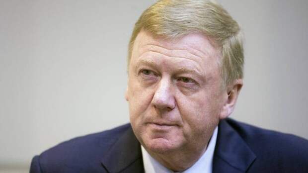 Чубайс раскритиковал «лживую» жизнь в СССР