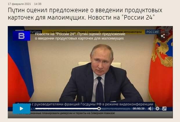 источник vesti.ru