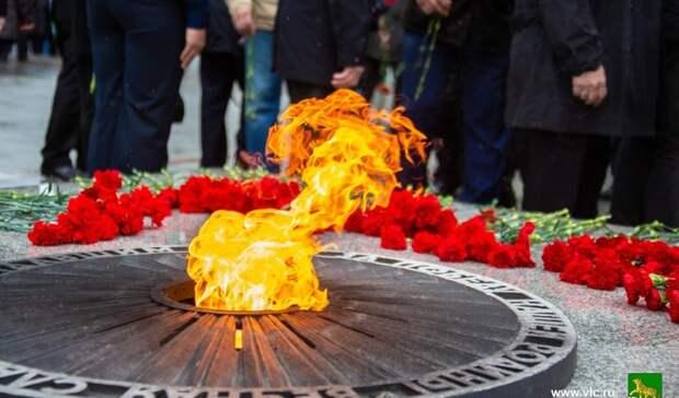 ВДень Победы мэр Владивостока почтил память погибших моряков