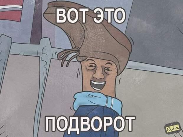 1414737475_podborlY
