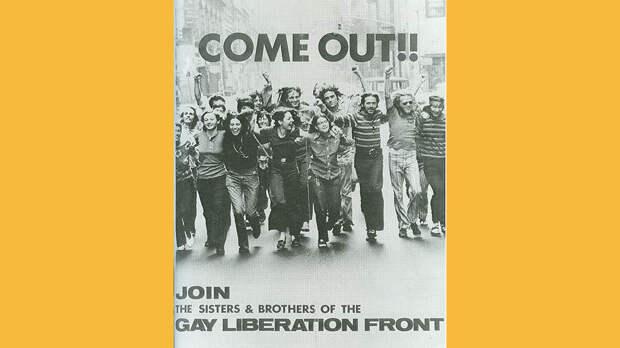Постер первого гей-парада, 1970