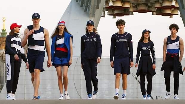 Представлена форма сборной России на летнюю Олимпиаду в Токио