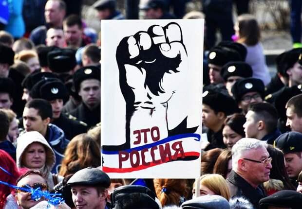 День, когда кулаки русских превращаются в камни... Что анлосаксы понимают без перевода