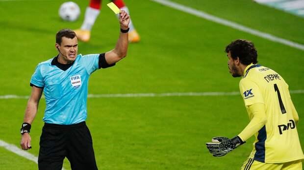 В «Спартаке» заявили, что Гильерме провоцировал болельщиков: «У клуба есть соответствующее видео»