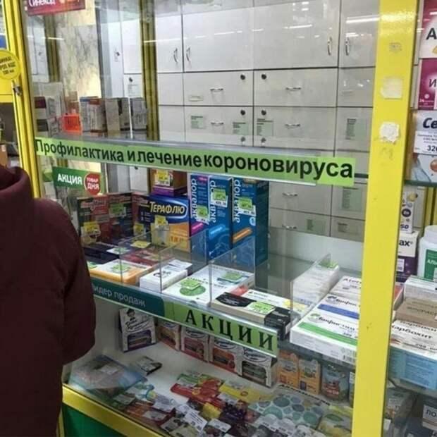 В Севастополе уже лечат от КОРОНАВИРУСА