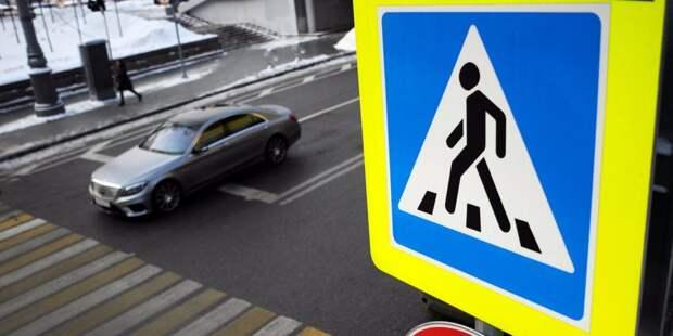 На Двинцев дорожный знак развернули в правильное положение