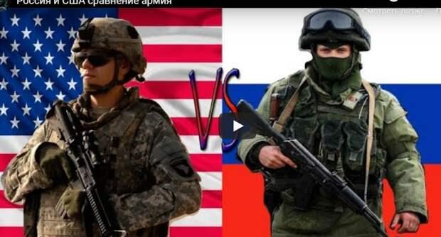 Сравнение военной мощи, постсоветская армия и 700 миллионов против России