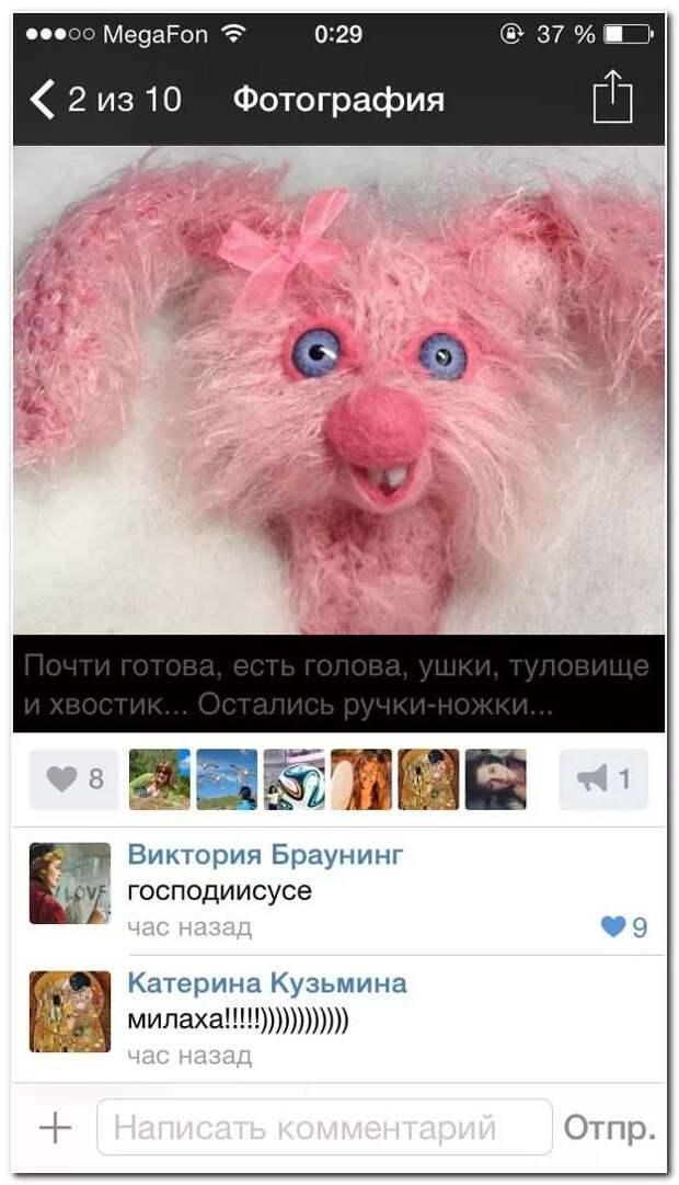 Смешные комментарии. Подборка chert-poberi-kom-chert-poberi-kom-48070416012021-4 картинка chert-poberi-kom-48070416012021-4