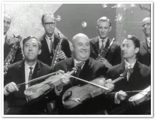 Новогодний календарь (1965). Моргунов, вицин, история, никулин, факты
