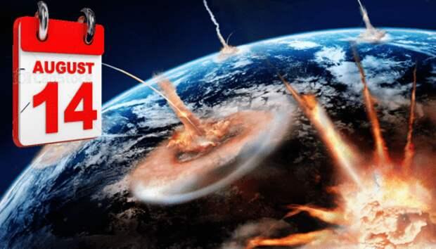 Точная дата начала Третьей мировой известна уже 100 лет