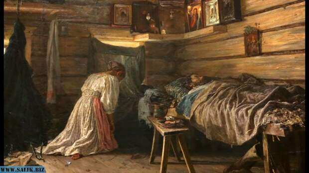 У постели больного мужа.