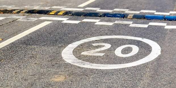 Для безопасности пешеходов: на улицах рядом с главным зданием МГУ изменят скоростной режим