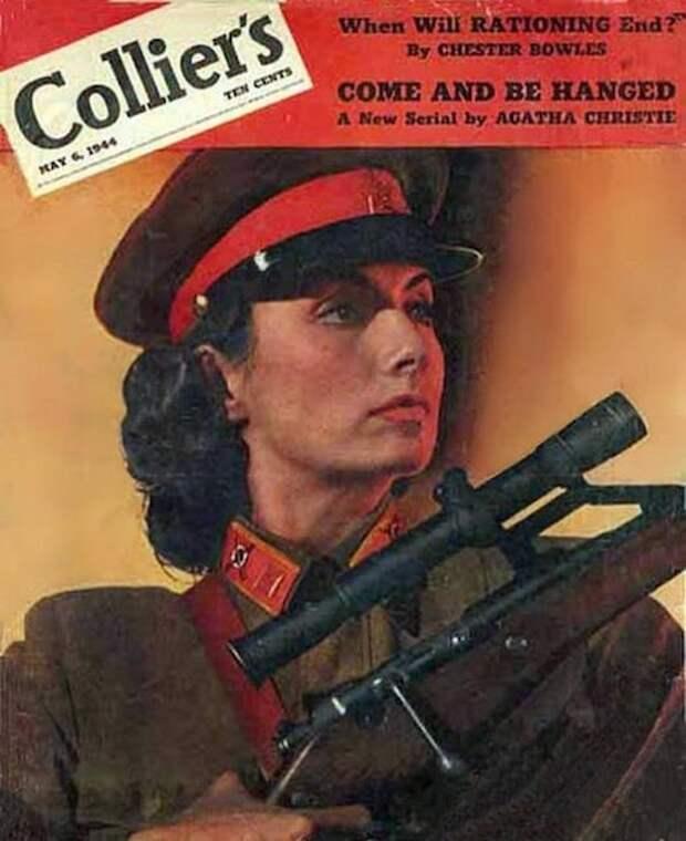 Обложка журнала «Кольерс», 1944 г.