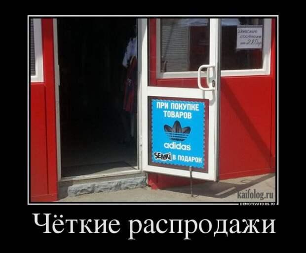 Демотиваторы про гопников (50 демотиваторов)
