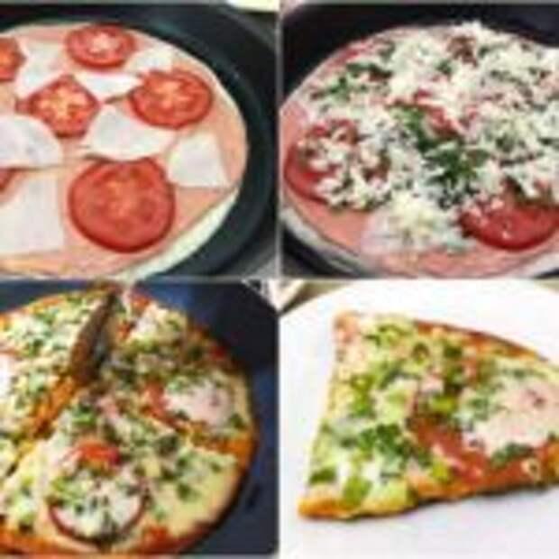Идеальная пицца на лаваше (2 варианта приготовления).
